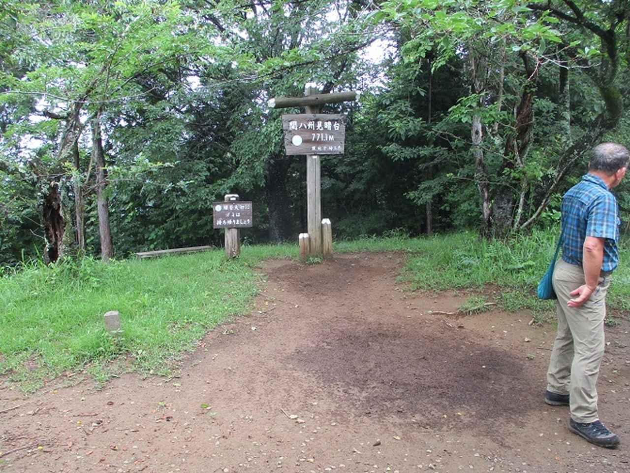 画像4: 7月6日に山旅会現地集合 「関八州見晴台から黒山三滝」 ツアーにいってきました!