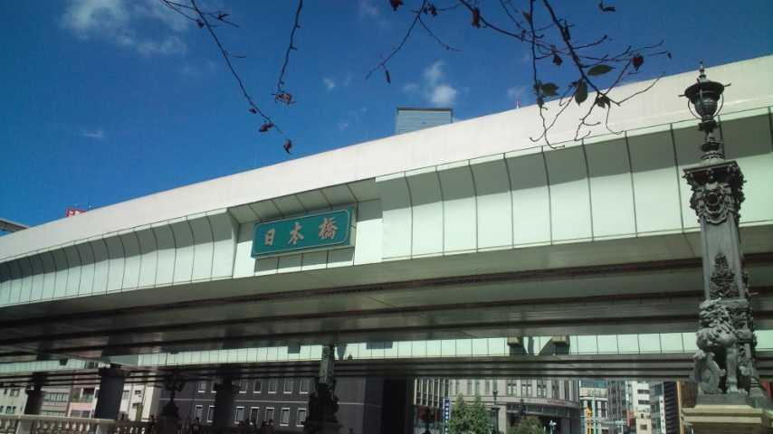 画像: 江戸時代、徳川家康が整備を始めた五街道