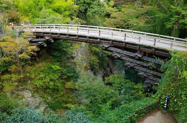 画像: 日本三大奇橋・猿橋