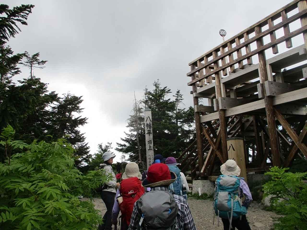 画像4: 7月9日~11日で八幡平・八甲田山・森吉山ツアーにいってきました!