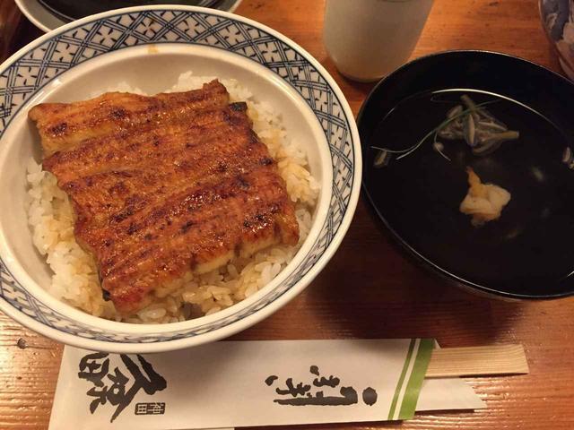画像: うなぎ 神田 久保田でのうな重定食 (第2回)