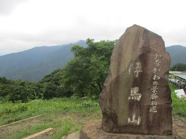 画像10: 7月13日に岡田ガイドの現地集合コースで、 陣馬山 へ行ってきました♪