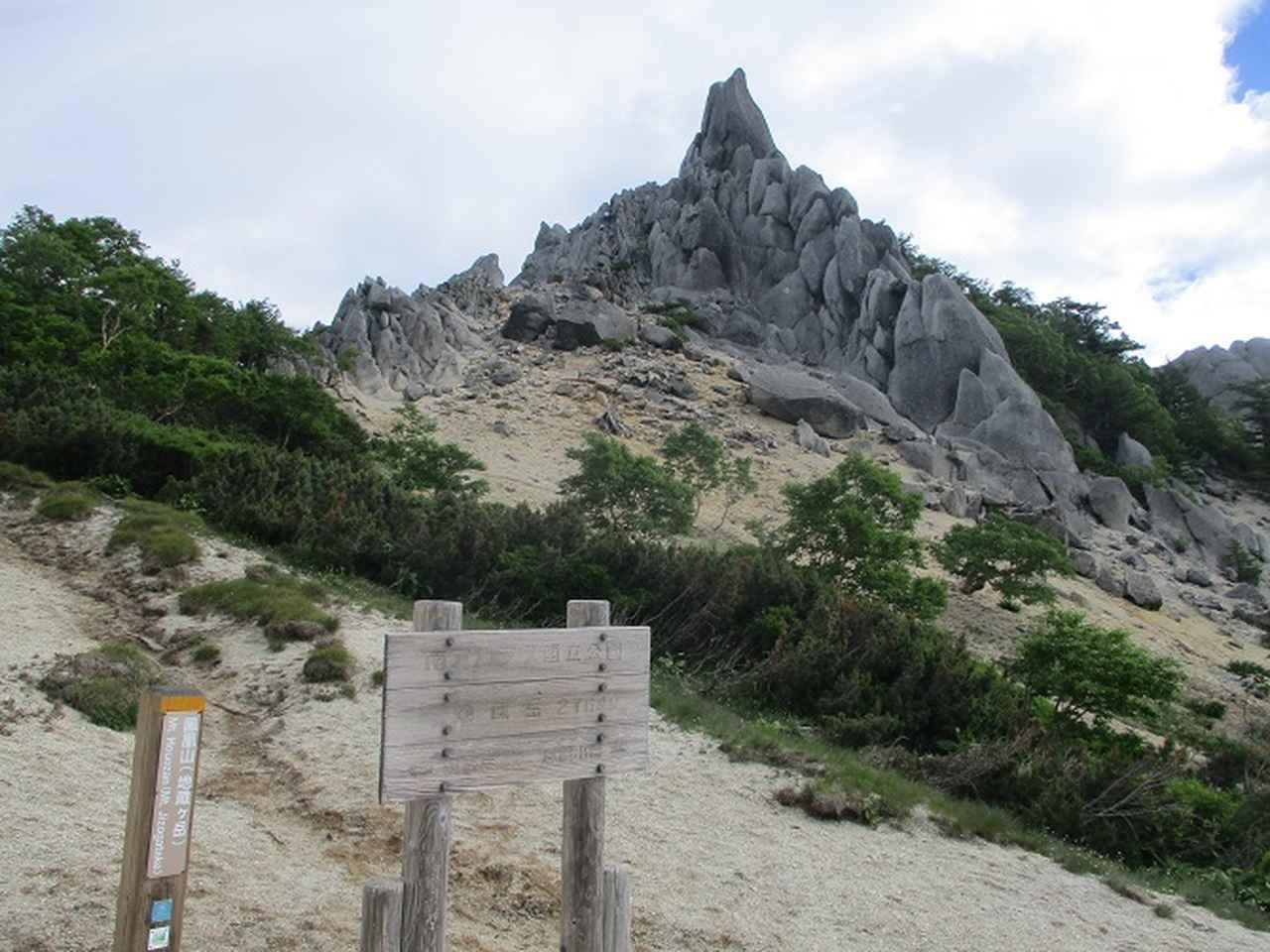 画像5: 来年夏のツアーの素材を探して南アルプスの 鳳凰三山 を歩いてきました♪