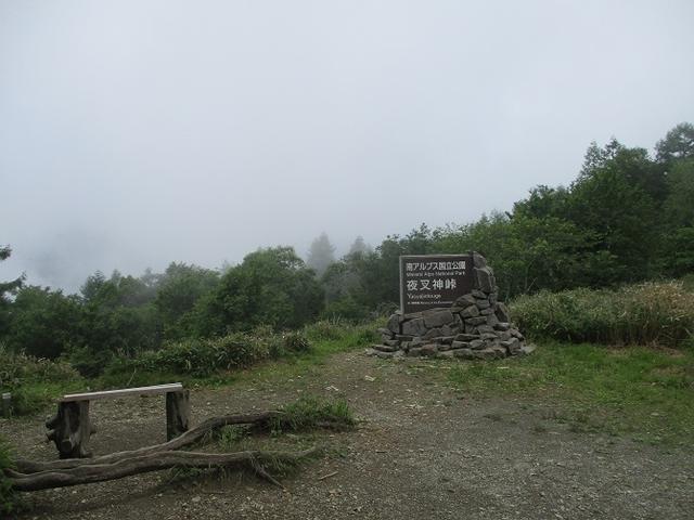 画像14: 来年夏のツアーの素材を探して南アルプスの 鳳凰三山 を歩いてきました♪