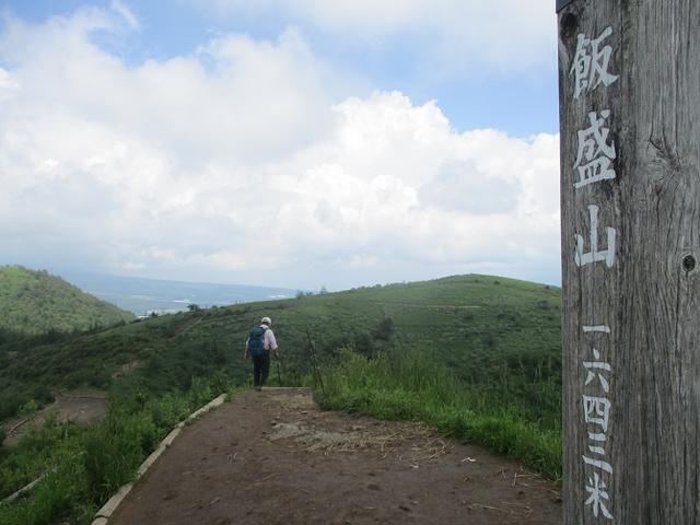画像10: お花満喫の 飯盛山 にいってきました♪