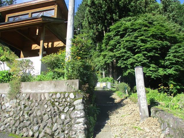 画像1: 8月の山旅会 「大塚山」 ツアーの下見に行ってきました!