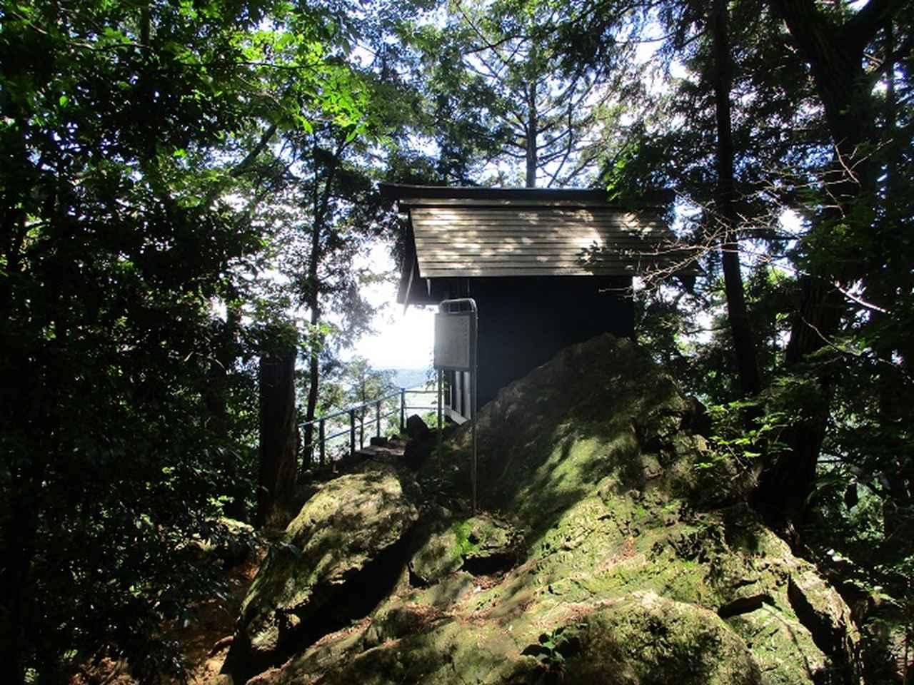 画像10: 8月の山旅会 「日の出山」 ツアーの下見に行ってきました!