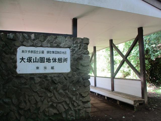 画像5: 8月の山旅会 「大塚山」 ツアーの下見に行ってきました!