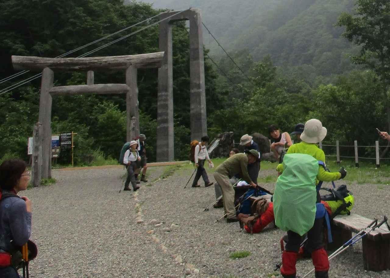 画像1: 7月29日から3日間山旅会 「白山」 ツアーに行ってきました!