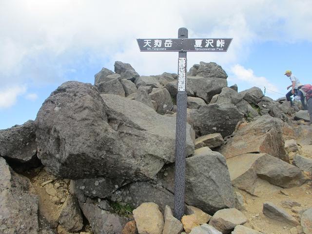 画像9: 【山旅会・登山ガイドこだわりツアー】岡田ガイドからの便り・硫黄岳ツアーに行ってきました!(1日目)