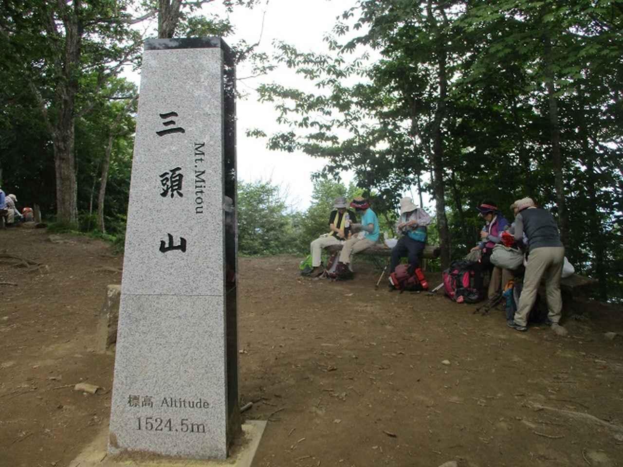 画像11: 8月8日に岡田ガイドのコースで東京都と山梨県にまたがる日本300名山・山梨100名山の 三頭山 へ行ってきました♪