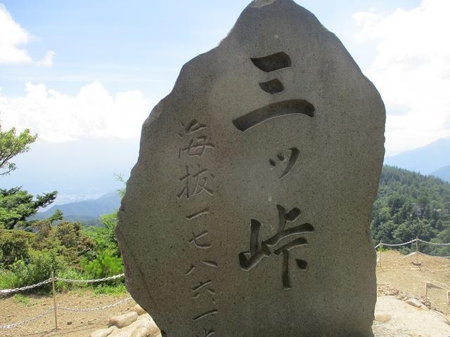 画像7: 8月10日に岡田ガイドのコースで 三つ峠 へ行ってきました♪