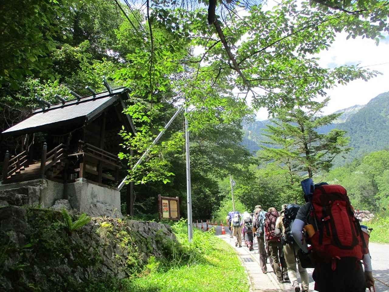 画像1: 8月1日から岡田ガイドのコースで 「ゆっくり歩く鏡平と弓折岳」 のツアーへ行ってきました!