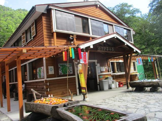 画像9: 8月1日から岡田ガイドのコースで 「ゆっくり歩く鏡平と弓折岳」 のツアーへ行ってきました!