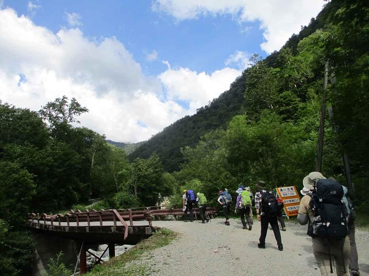 画像7: 8月1日から岡田ガイドのコースで 「ゆっくり歩く鏡平と弓折岳」 のツアーへ行ってきました!