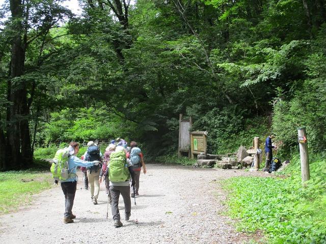 画像11: 8月13日から岡田ガイドのコースで 「ゆっくり歩く鏡平と弓折岳」 に行ってきました!