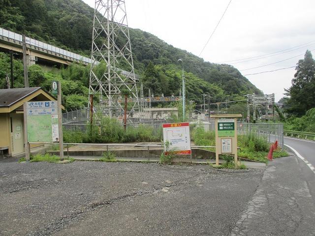 画像12: 9月の山旅会現地集合 「城山から景信山」 ツアーの下見に行ってきました!