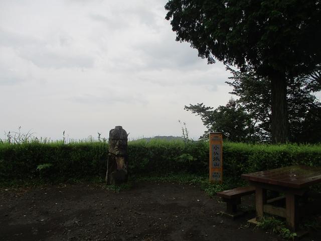 画像5: 9月の山旅会現地集合 「城山から景信山」 ツアーの下見に行ってきました!