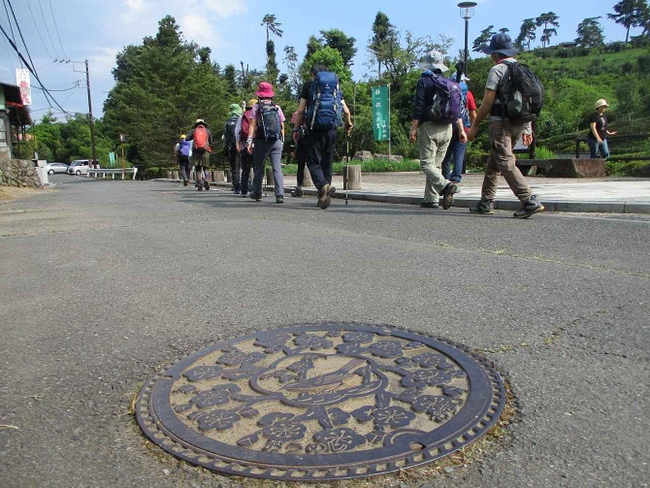 画像14: 8月17日に岡田ガイドの山旅会現地集合ツアーで、奥多摩の 日の出山 に行ってきました♪