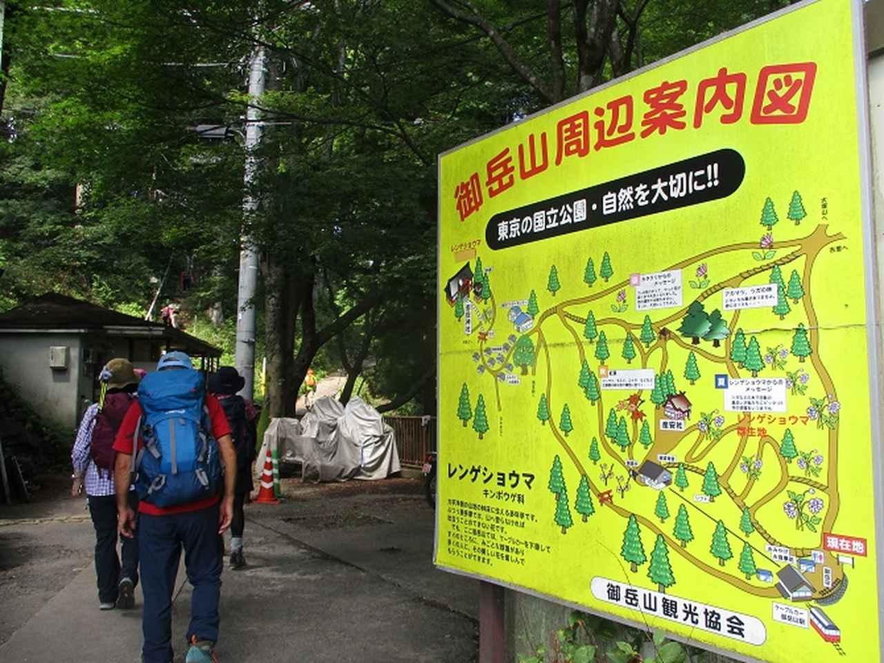 画像1: 8月17日に岡田ガイドの山旅会現地集合ツアーで、奥多摩の 日の出山 に行ってきました♪