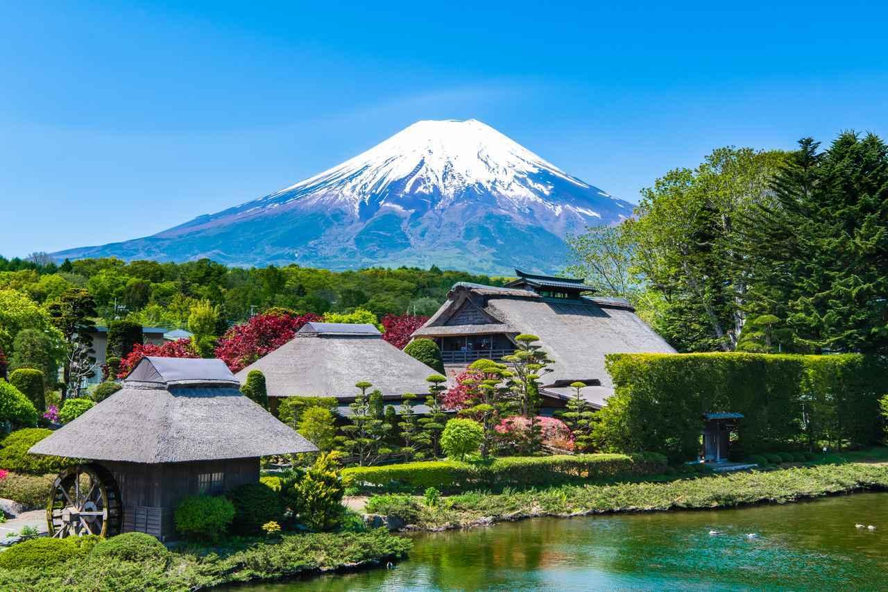 画像: 忍野八海と富士山