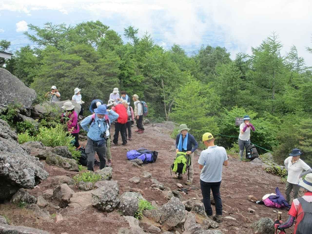 画像5: 8月23日に山旅会 「高峰山」 ツアーにいってきました!