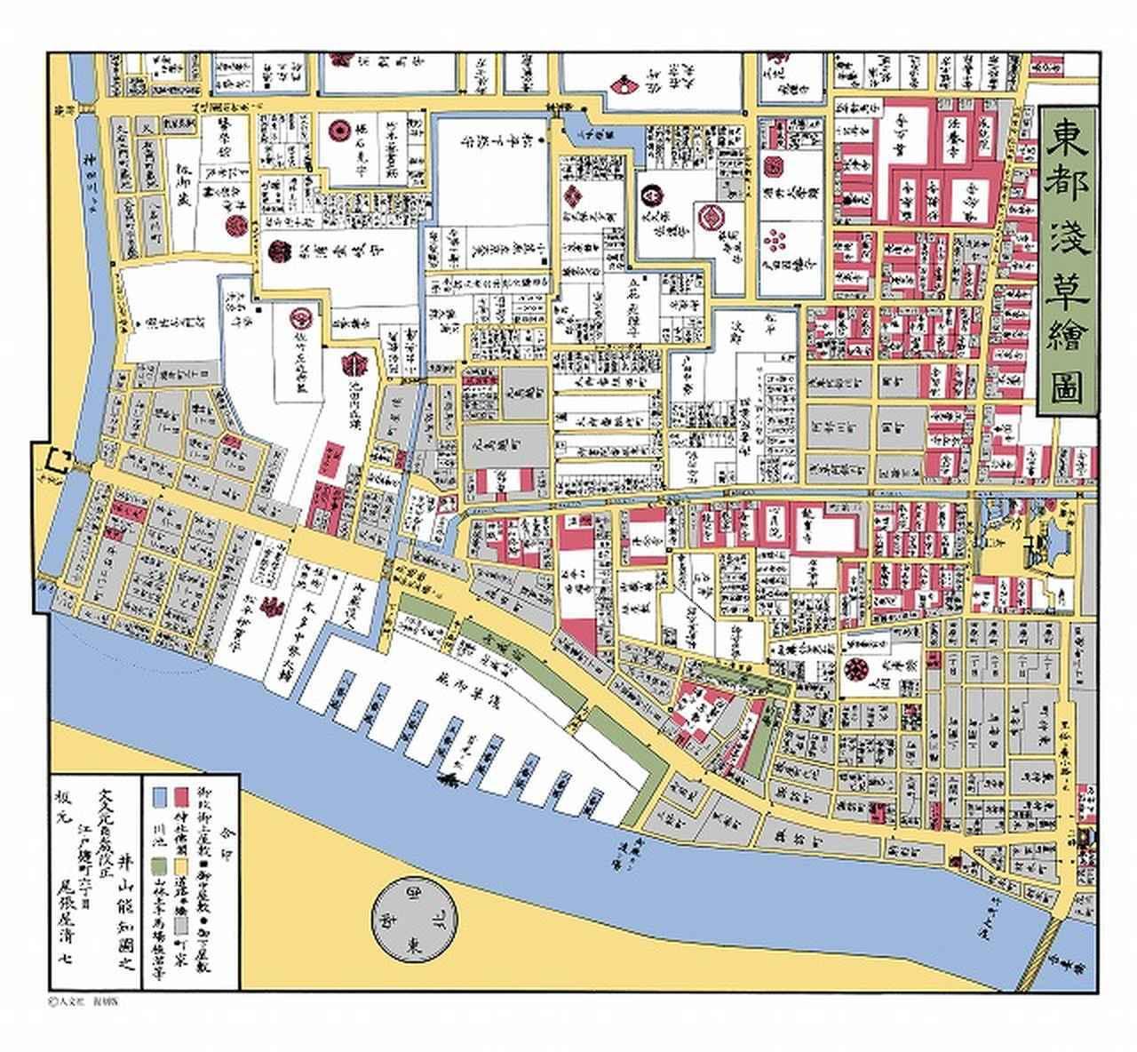 画像: 江戸の切絵図。歩く街の地図を眺めて今と昔を比べてみましょう