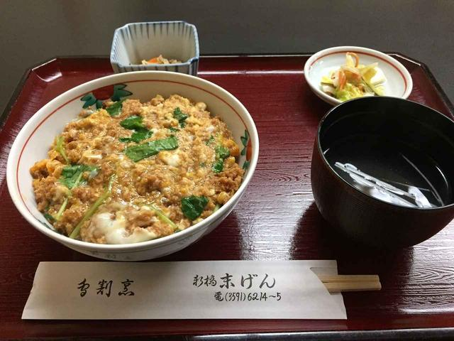 画像: 1909年創業・末げんの親子丼(新橋・銀座・丸の内編)
