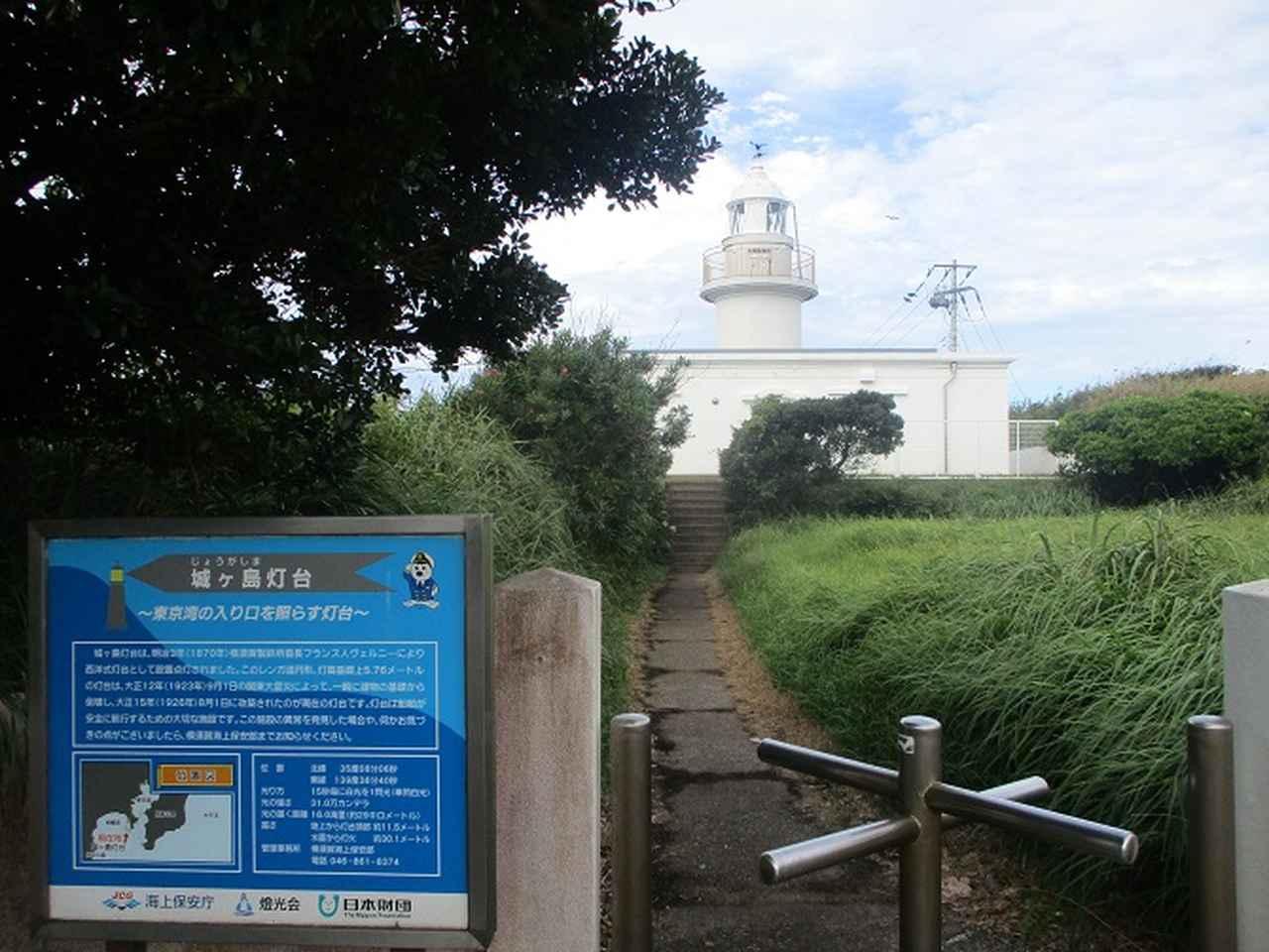 画像11: 来年の夏の企画素材を探して 三浦半島の南端・城ヶ島を歩いてみました!