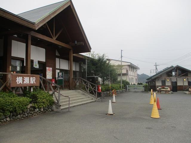 画像1: 9月の山旅会現地集合ツアー 「寺坂棚田から日向山」 の直前下見の報告です!