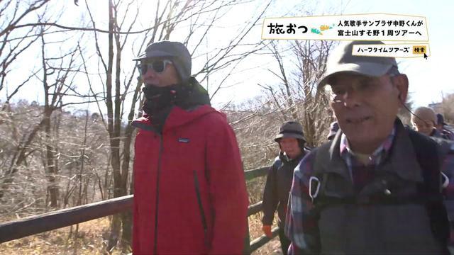 画像: 人気歌手サンプラザ中野くんが富士山すそ野1周ウォーキングツアーへ 前編 www.youtube.com