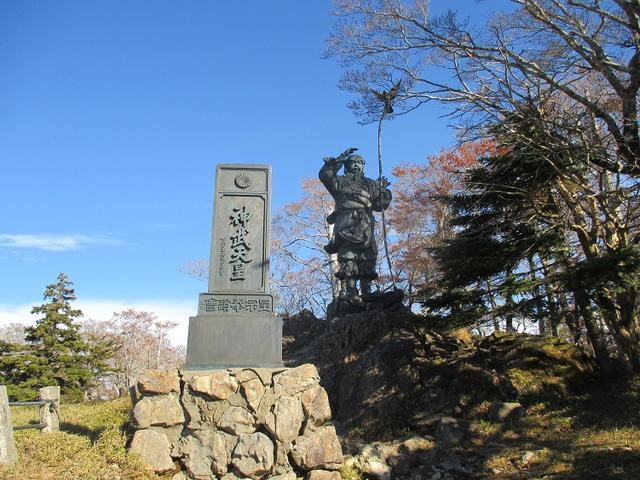 画像6: 10月の山旅会 「大台ヶ原」 ツアーのご案内です!