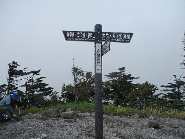 画像7: 先日9月5日に山旅会 「北横岳」 ツアーにいってきました!