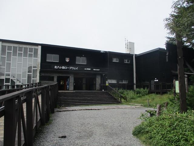 画像1: 先日9月5日に山旅会 「北横岳」 ツアーにいってきました!
