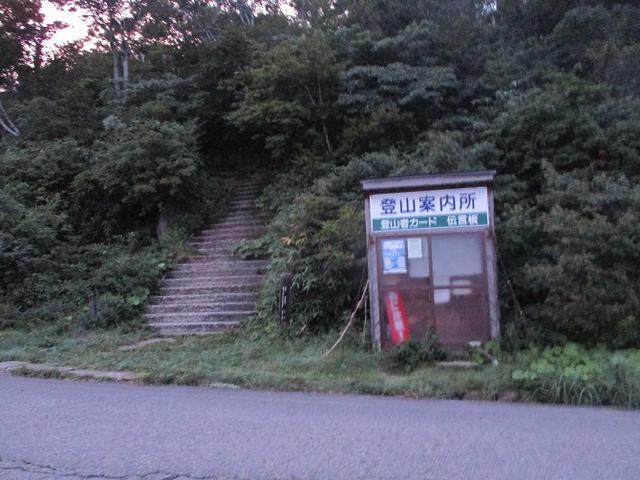 画像1: 来年夏の企画素材を探して鳥海山に行ってきました!