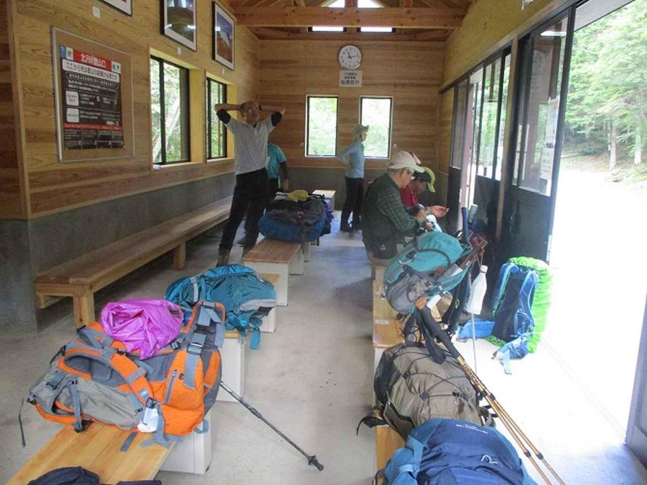 画像10: 9月9日より山旅会 「ゆったり仙丈ヶ岳」 ツアーに行ってきました!