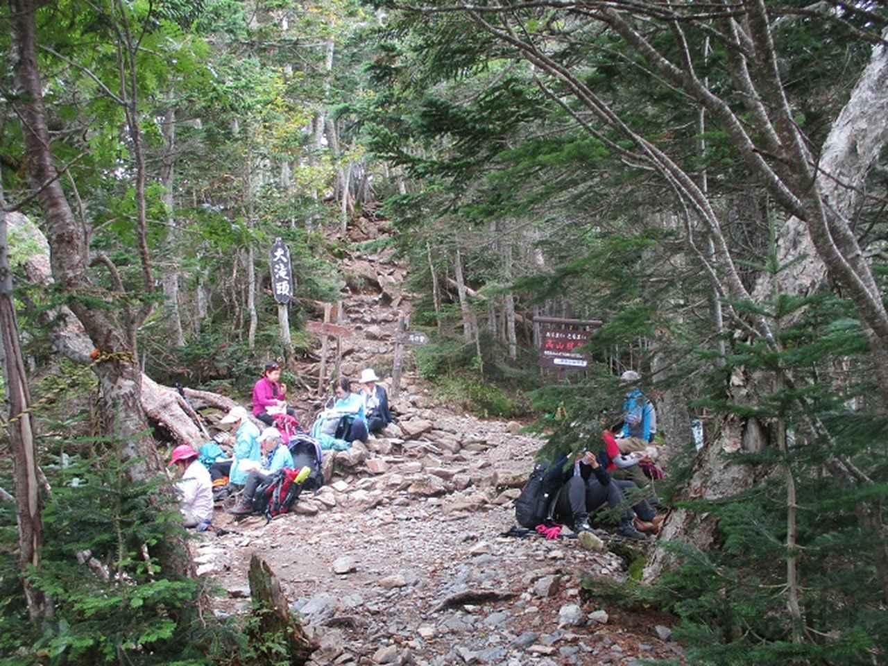 画像6: 9月9日より 「ゆったり仙丈岳」 ツアーにいってきました!