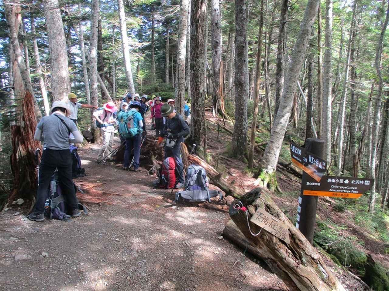 画像3: 9月9日より 「ゆったり仙丈岳」 ツアーにいってきました!