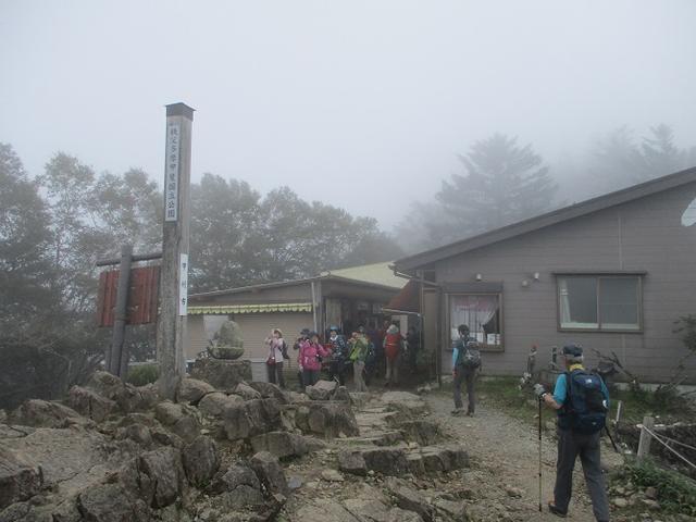 画像6: 9月13日に山旅会 「大菩薩嶺」 ツアーに行ってきました!