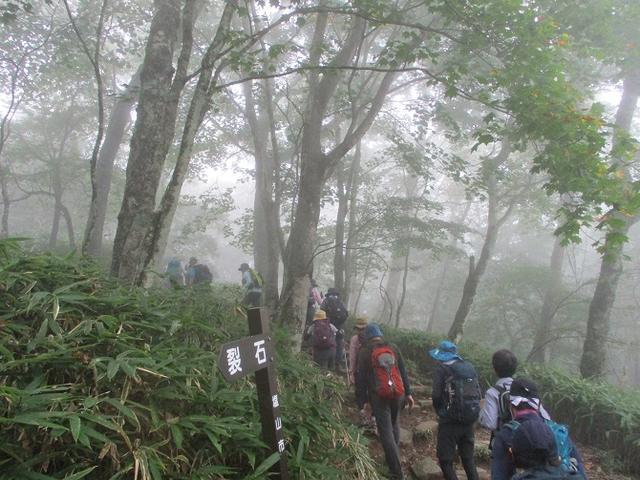 画像1: 9月13日に山旅会 「大菩薩嶺」 ツアーに行ってきました!