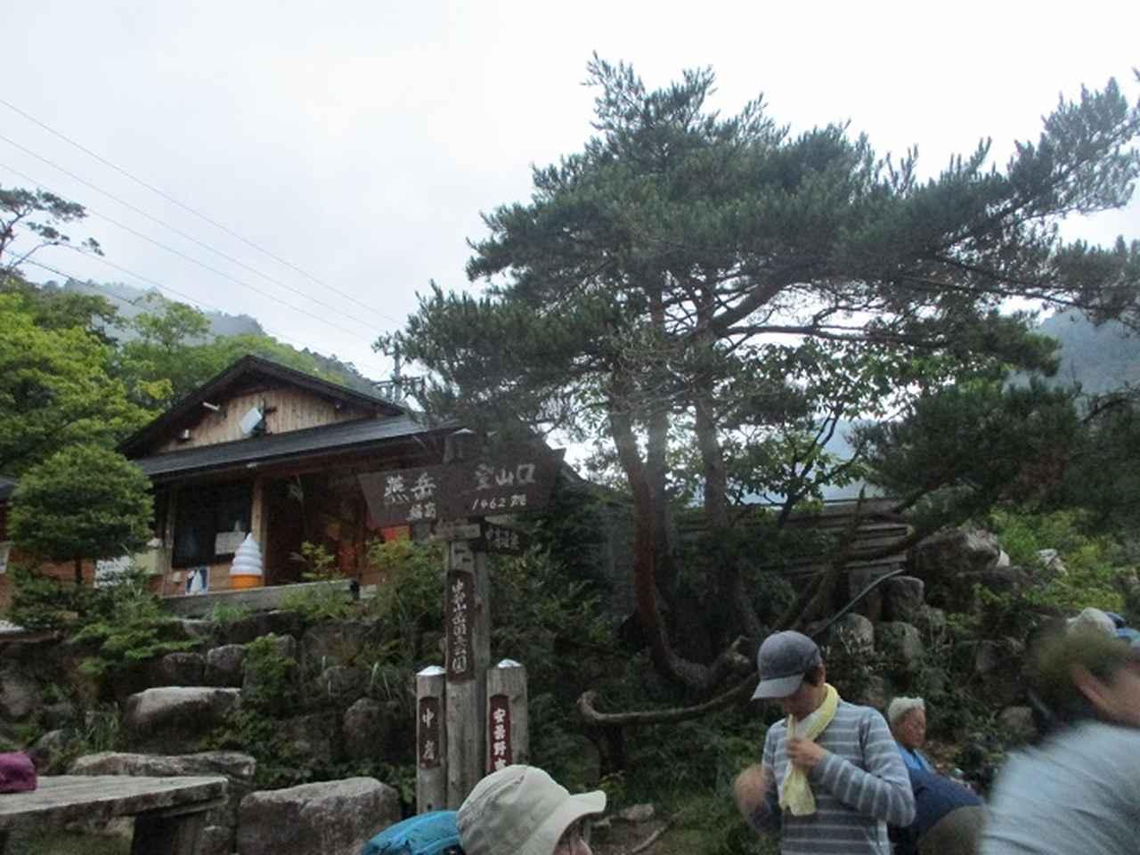 画像3: 9月17日より山旅会 「燕岳」 ツアーに行ってきました!