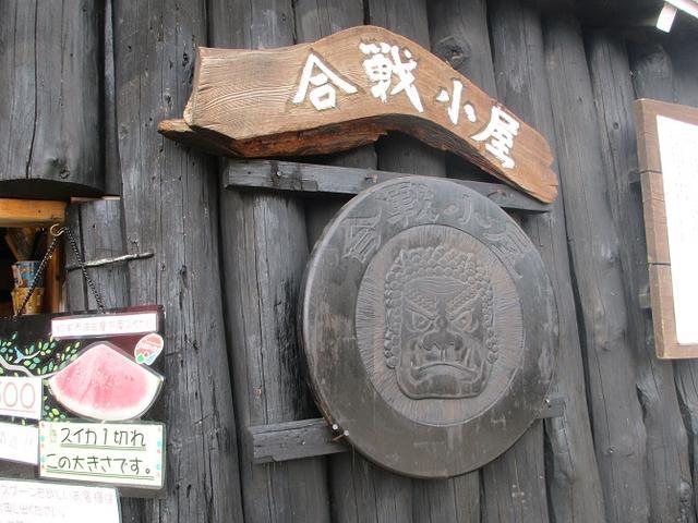 画像6: 9月17日より山旅会 「燕岳」 ツアーに行ってきました!