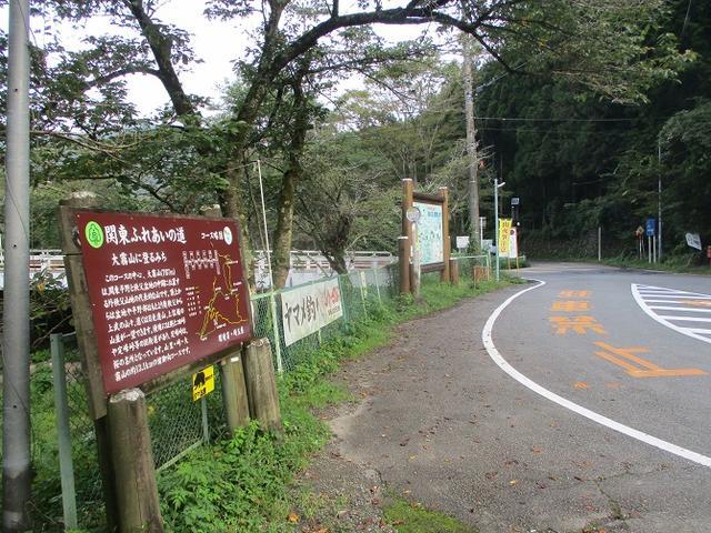 画像1: 【山旅会・登山ガイドこだわりツアー】岡田ガイドからの便り・大霧山ツアーの下見に行ってきました!