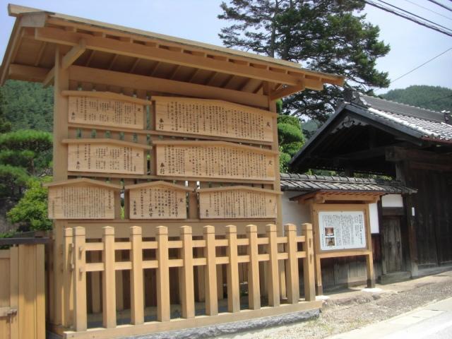 画像: 中山道・長久保宿の高札場