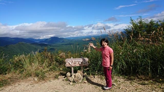 画像8: 9月16日に宮下ガイドのコースで精進湖の近くにたたずむ 三方分山 へ行って来ました♪