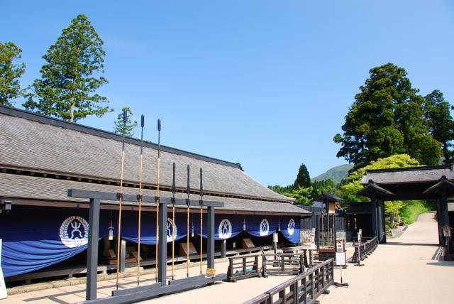 画像: 箱根の関所(東海道)