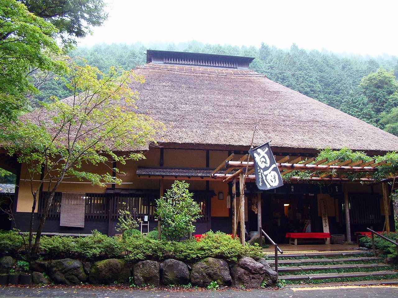 画像: 甘酒茶屋(東海道)