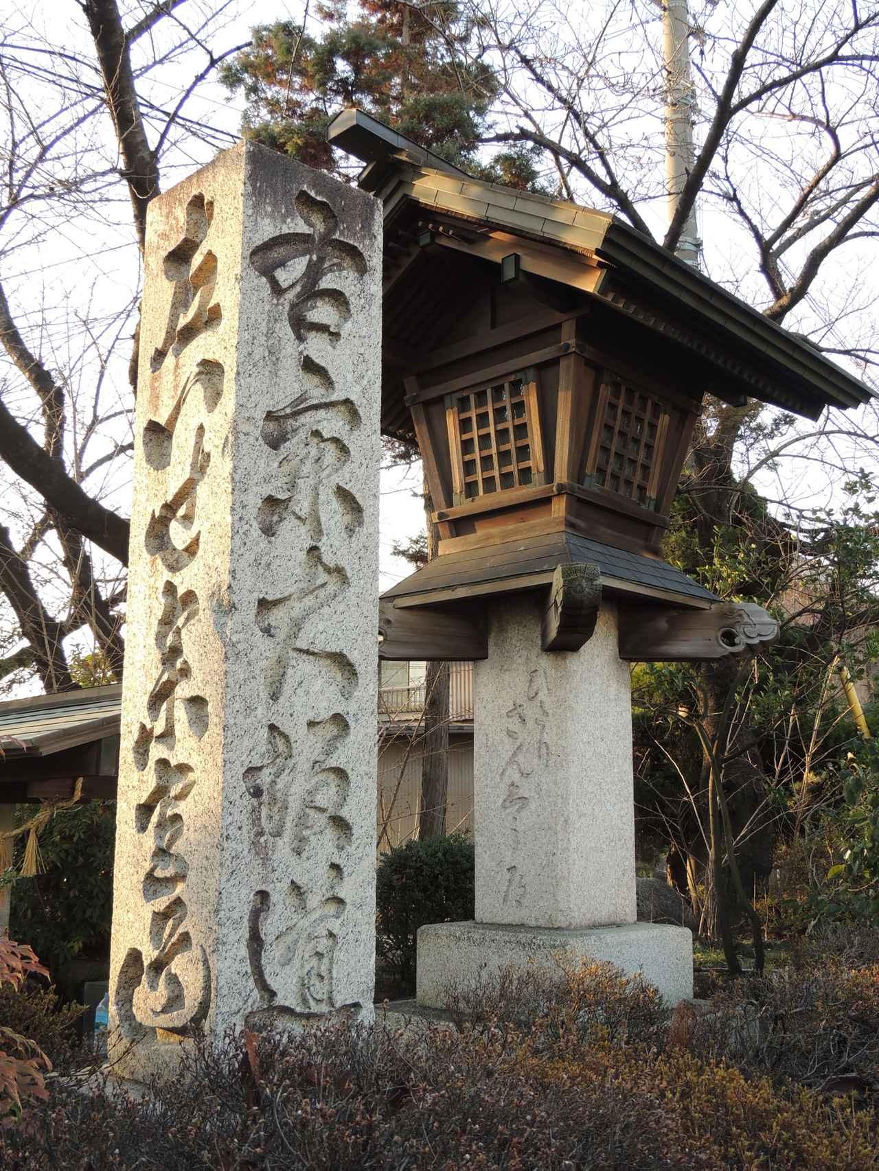 画像: 日永の追分(東海道・伊勢街道)