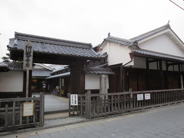 画像: 滋賀県・草津宿(東海道・中山道)