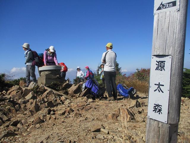画像11: 9月30日から2日間岡田ガイドのコースで 八幡平・秋田駒ヶ岳 に行ってきました♪